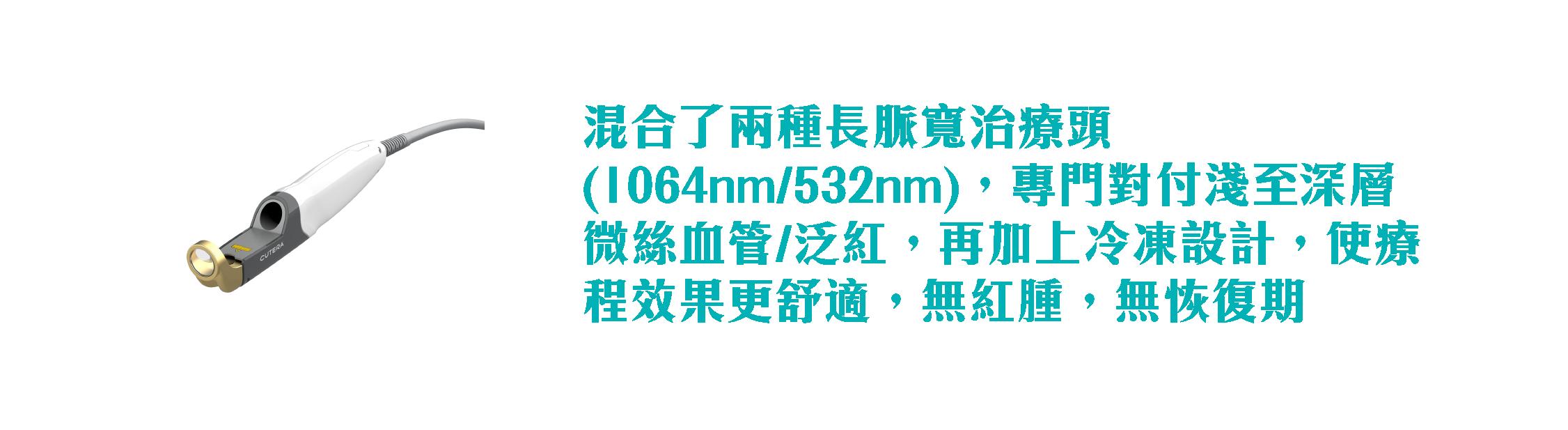 tab-03